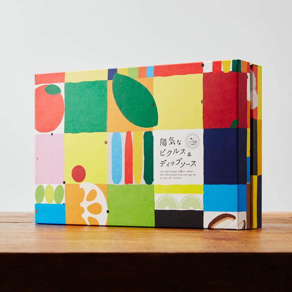 陽気なピクルス&ディップソース4商品入りオリジナル・ギフトCセット