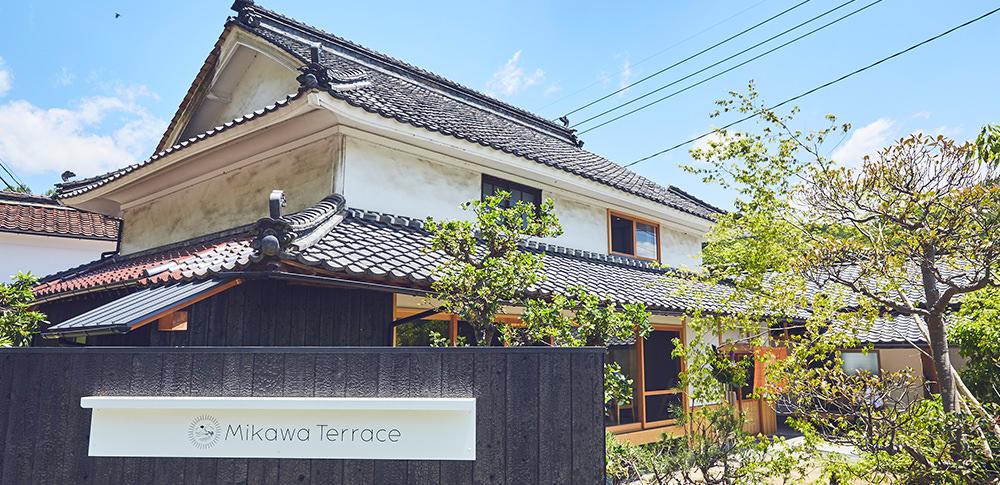Mikawa Terrace みかわてらす